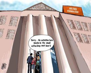 Politiques culturelles ? Nouvelles mises en perspectives