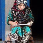 Jeune femme amazigh